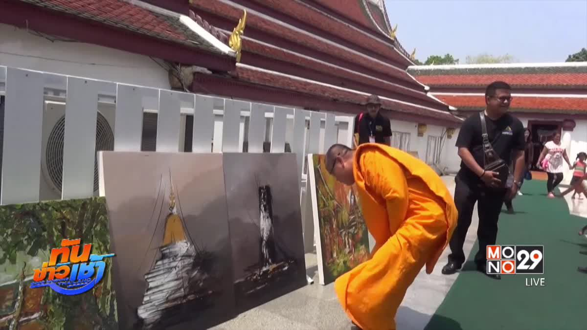 รวมพลังวาดภาพแสดงงานสมโภช 660 ปี พระพุทธชินราช