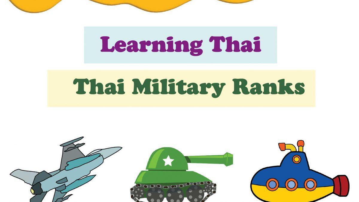 Thai Military Ranks