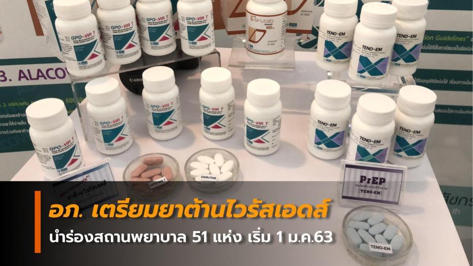 สื่อนอกเลือกแล้ว  5แข้งไทย ยอดเยี่ยม2019 มีใครบ้าง