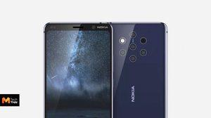 ภาพเรนเดอร์ชัดๆ Nokia 9 ยืนยันมีกล้องหลัง 5 ตัว ไม่มีพอร์ต 3.5 มม.