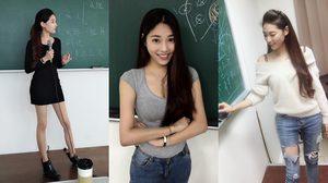 สอนสักครั้งจะตั้งใจเรียน ครูไต้หวัน สุดน่ารัก ที่ชาวเน็ตแห่แชร์กันตอนนี้