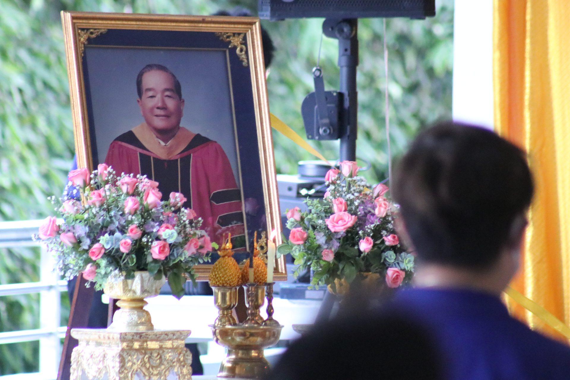 ม.ศรีปทุม ชลบุรี จัดงานรำลึก ดร.สุข พุคยาภรณ์ ผู้ก่อตั้งมหาวิทยาลัยศรีปทุม