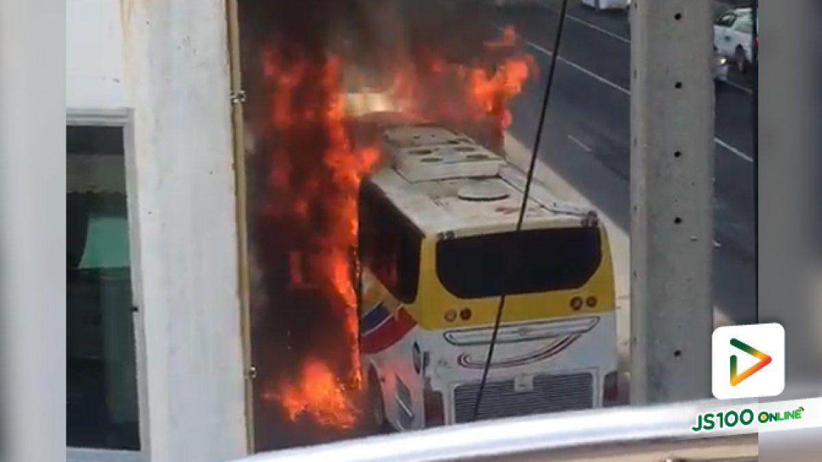 รถบัสนักท่องเที่ยว เกิดเพลิงไหม้ บนทางด่วน1 เลยด่านสุขุมวิท62 เล็กน้อย