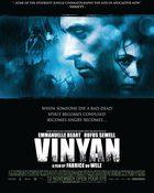 Vinyan วิญญาณ