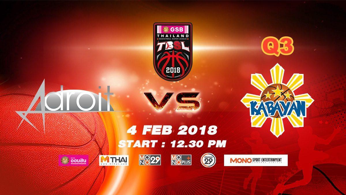 Q3 Adroit (SIN) VS Kabayan (PHI)  : GSB TBSL 2018 ( 4 Feb 2018)