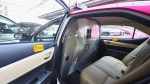 ไอเท็มป้องกัน COVID-19 ในรถแท็กซี่