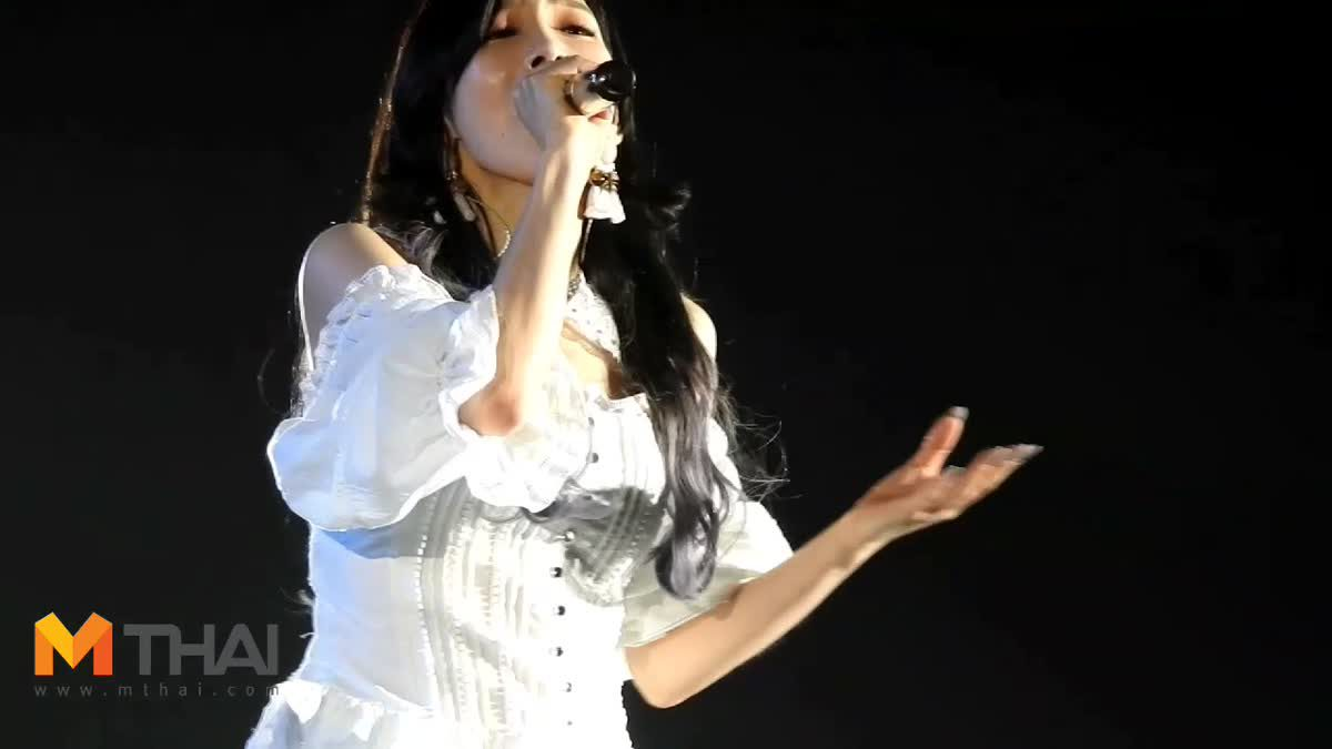 ดีว่าเสียงสวรรค์ แทยอน โชว์พลังเสียงในคอนเสิร์ตที่เมืองไทย