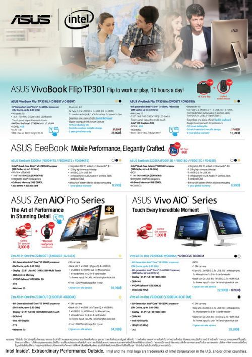 asus_commart-work_5_resize