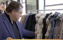 นิวยอร์กเตรียมพิจารณาแบนผลิตภัณฑ์ขนสัตว์