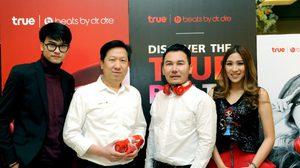 ทรู จับมือ Beats เป็นผู้แทนจำหน่ายรายเดียวในไทย