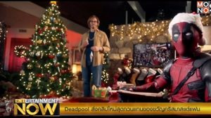 Deadpool ส่งของขวัญคริสต์มาส! จุใจไปกับตัวอย่างใหม่ 3 นาทีเต็ม