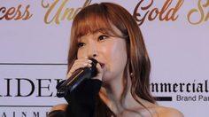 เจสสิก้า แถลงข่าวโชว์เคส เตรียมร้องเพลงไทย-ใกล้ชิดแฟนๆ พรุ่งนี้ (11 มิย.)