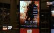 "Mono29 Movie Preview ""13 Hours"""
