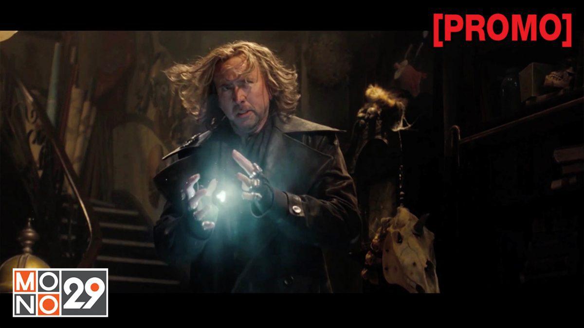 The Sorcerer's Apprentice ศึกอภินิหารพ่อมดถล่มโลก [PROMO]