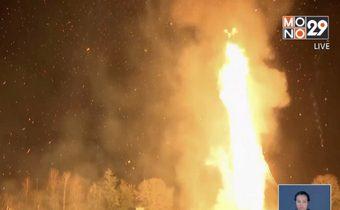 ออสเตรียทำสถิติกองไฟสูงสุดในโลก