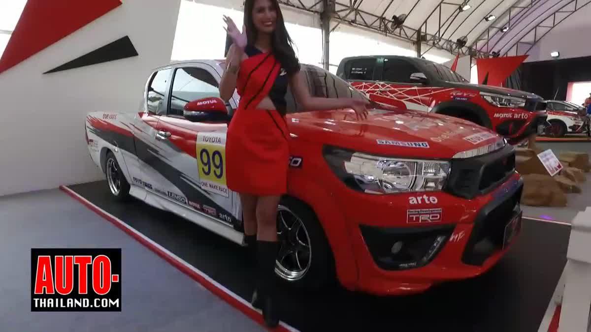 Toyota Motorsport 2016 R2 - Korat