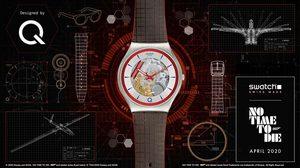 "SWATCH เปิดตัว ""Q Watch"" นาฬิกาลิมิเต็ดเอดิชั่นคู่กายสายลับ Q บนภาพยนตร์เจมส์ บอนด์แห่งปี 2020"