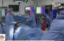 งานวิจัยชี้ การผ่าตัดรักษาโรคอ้วนลดความเสี่ยงโรคหัวใจ