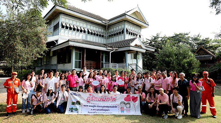 ภาพข่าว: BEM ชวนคู่รัก ร่วมอนุรักษ์ชุมชนผักไห่