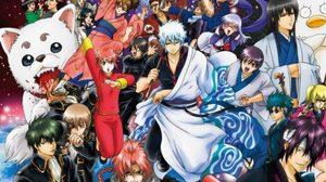 การ์ตูนมังงะ Gintama กำลังเข้าสู้บทสรุปสุดท้ายสิ้นปี 2016 นี้!!