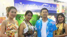 C5 Group Travel เอเจนซี่ท่องเที่ยวชั้นนำของเมืองไทย นำทีมการตลาดจัดกิจกรรมในงานไทยเที่ยวไทย