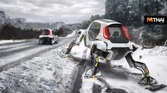 Elevate Concept รถหุ่นยนต์ ขับได้ เดินได้ ปีนได้ นวัตกรรมเพื่อกู้ภัย มนุษยชาติ