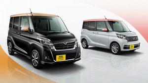 Nissan DAYZ ROOX  รุ่นพิเศษสีทูโทน เริ่มขายที่ญี่ปุ่น ราคาสตาร์ทที่ 4.63 แสนบาท