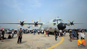บรรยากาศงาน 'วันเด็ก' ณ ฝูงบิน 601 กองบิน 6 ดอนเมือง