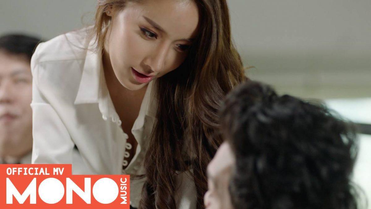 เดือนหกอกหัก - แมว จิรศักดิ์ [Official MV]