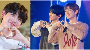 ฟินกระจาย! ฮยองซอบ x อึยอุง แจกความสดใส ในแฟนมีตติ้งครั้งแรกในเมืองไทย