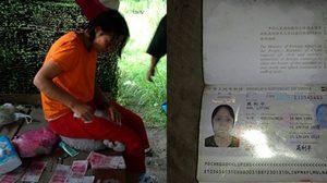 เจอตัวแล้ว นักท่องเที่ยวชาวจีน หายตัวในสวนเสือศรีราชา