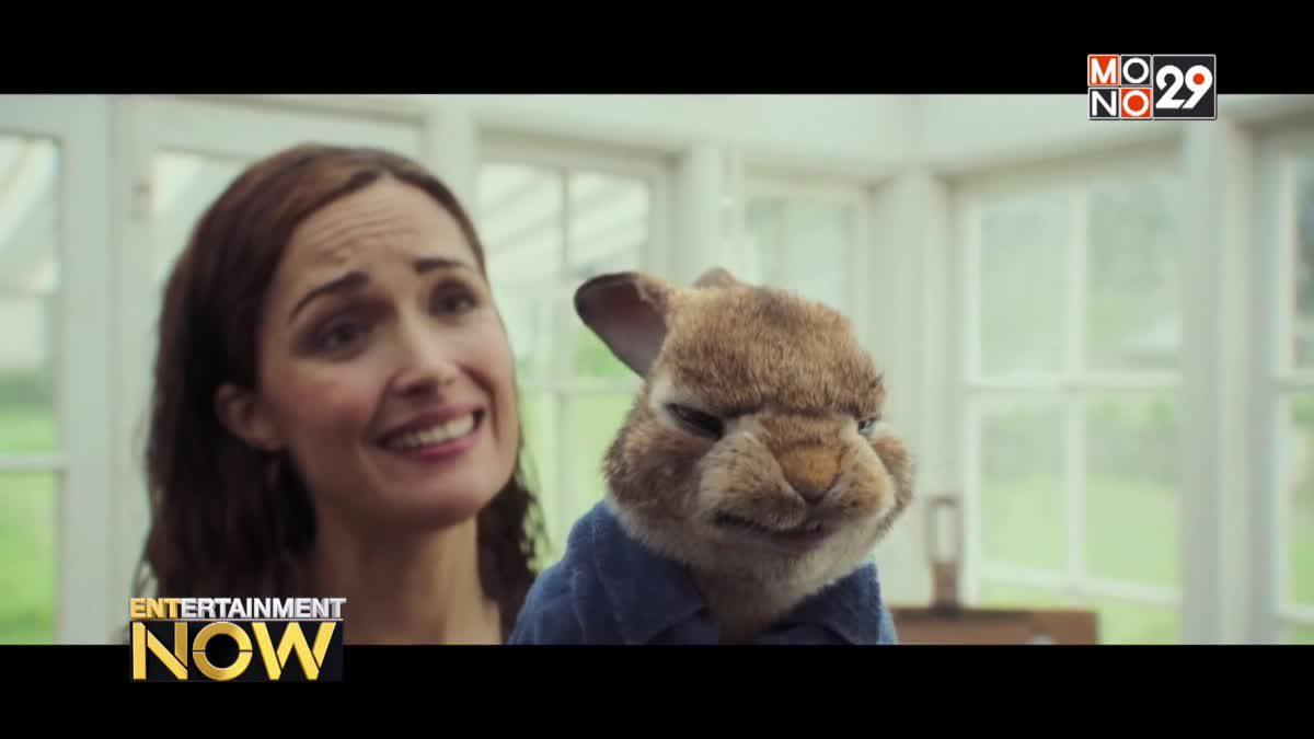 """ภาคต่อ Peter Rabbit คว้าตัวดาราชิงรางวัล """"เดวิด โอเยโลโว"""" เข้าทีมนักแสดง"""