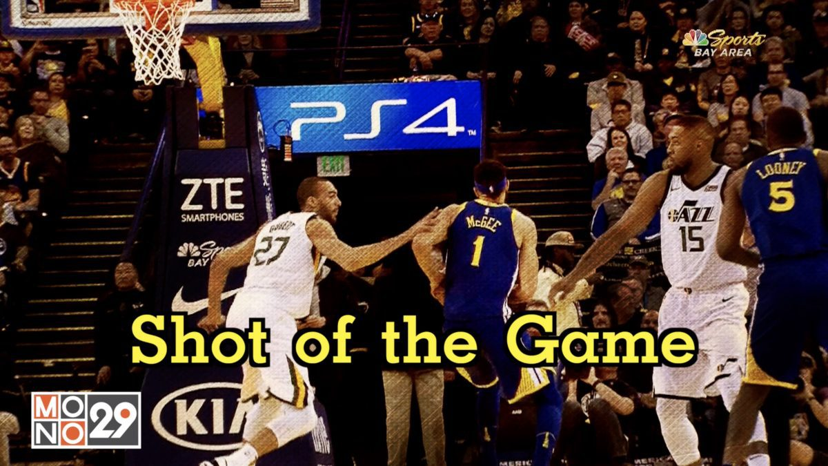 Shot of the Game