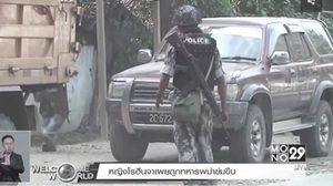 หญิงโรฮีนจาเผย ถูกทหารพม่าข่มขืน ทางการปฏิเสธข้อกล่าวหานี้
