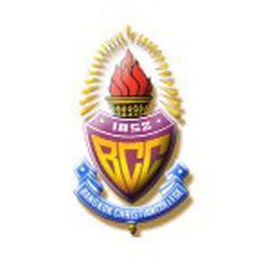 โรงเรียนกรุงเทพคริสเตียนวิทยาลัย