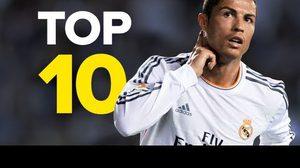 รวยล้นฟ้า!เปิดโผ 10 อันดับแข้งค่าเหนื่อยแพงสุดของโลก