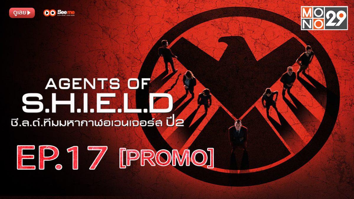 Marvel's Agents of S.H.I.E.L.D. ชี.ล.ด์. ทีมมหากาฬอเวนเจอร์ส ปี 2 EP.17 [PROMO]