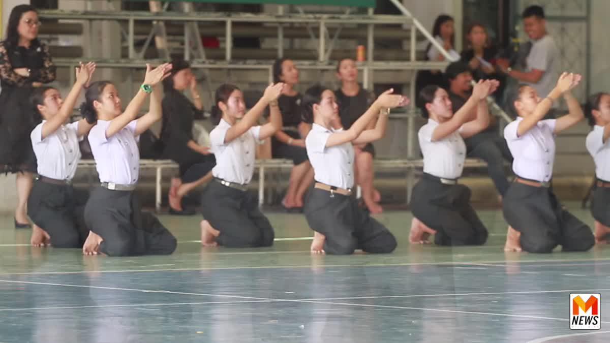 วิทยาลัยนาฏศิลป ทั่วประเทศร่วมฝึกซ้อม การแสดงชุดรำลึกในพระมหากรุณาธิคุณ เทิดพระเกียรติ ร.9