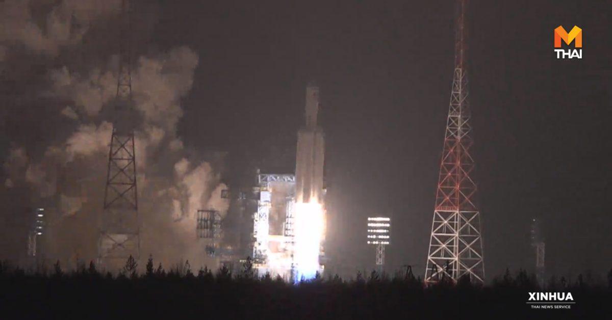 รัสเซียทดสอบยิง 'จรวดขนส่งหนัก' สำเร็จ เตรียมใช้ปี 2024