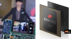 หัวเว่ย พาเจาะลึก Kirin 980 ชิปเซ็ต AI ขนาด 7 นาโนเมตร ที่จะใช้กับ HUAWEI Mate 20 Series