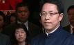 ผู้แทนจีนระบุจลาจลในฮ่องกงเกิดจากกลุ่มแบ่งแยกดินแดน
