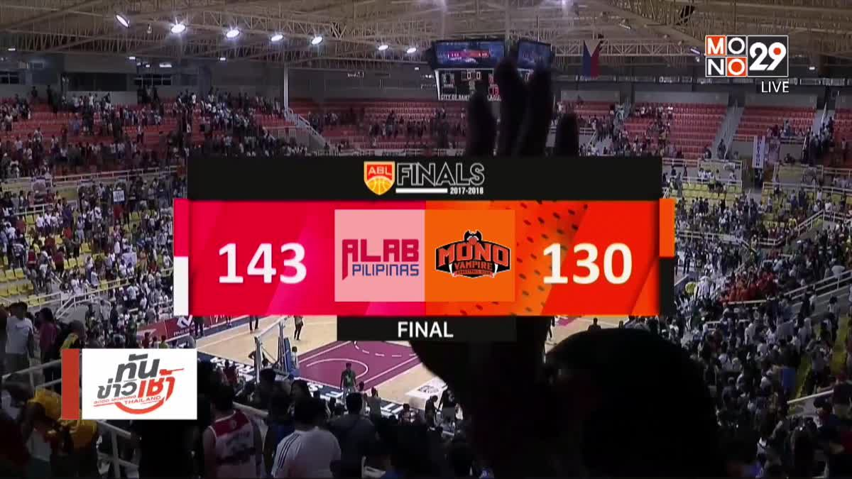 Road To Final ABL Game3 ลุ้นโมโนแวมไพร์สู่แชมป์อาเซียน