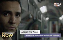 คลิปแรก The Angel หนังทริลเลอร์สร้างจากชีวิตจริงสายลับอิสราเอล