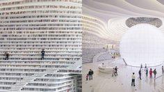 ทัวร์ห้องสมุดแห่งใหม่ The Eye of Binhai หรือ ดวงตาแห่ง Binhaiประเทศจีน