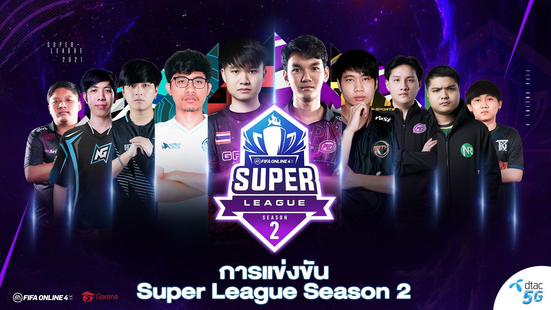 การแข่งขัน Super League Season 2