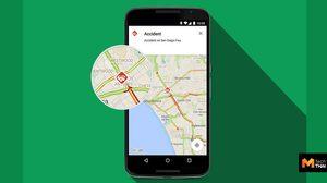 Google เพิ่มฟีเจอร์ auto-delete ลบประวัติการเดินทางของคุณอัตโนมัติได้แล้ว