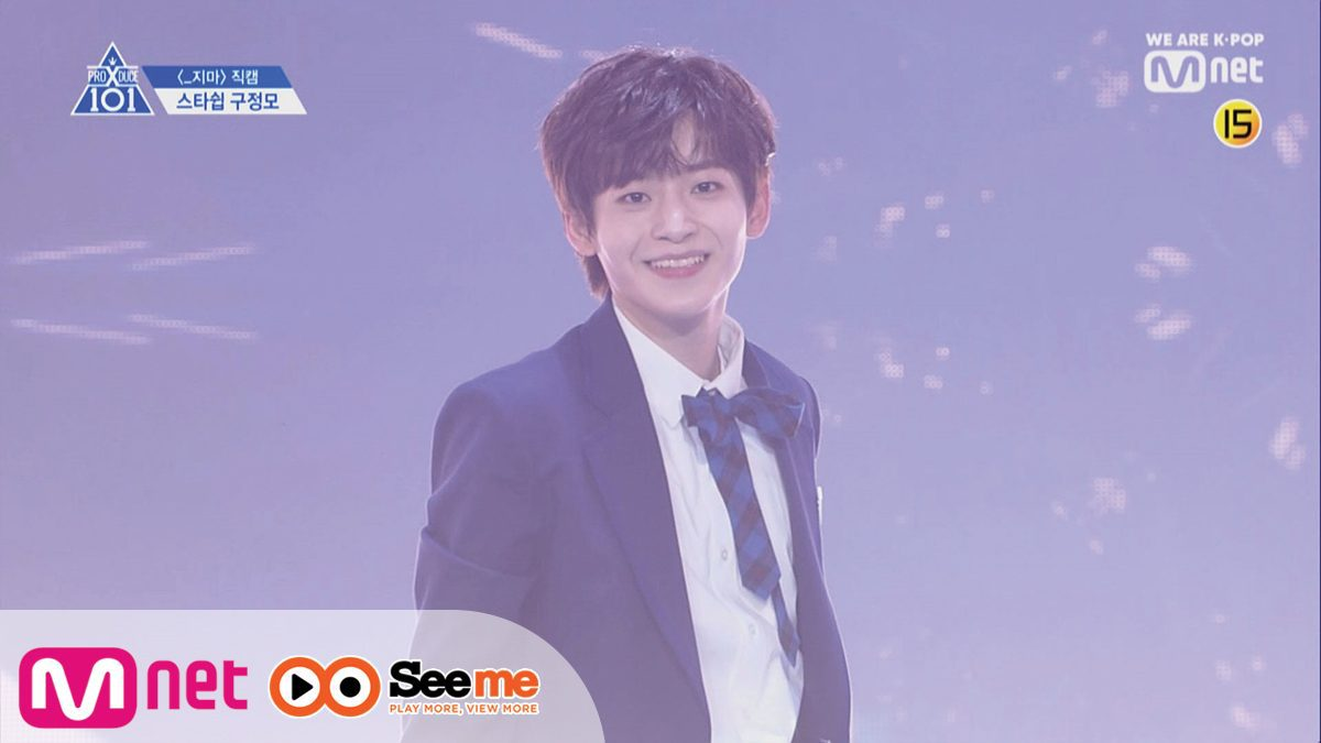 PRODUCE X 101 [Fancam] ' คู จองโม ' KOO JUNG MO | จากค่าย Starship Entertainment ′_지마(X1-MA)′