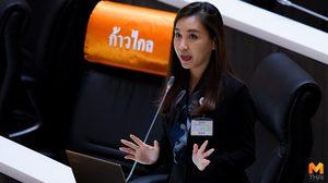 'ศิริกัญญา' ชี้ประเทศไทยหลังโควิด-19 'คนจนยิ่งจนลง ชนชั้นกลางหาย'