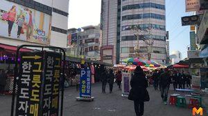 พบแรงงานไทยในเกาหลีสูงขึ้น เหตุความเหลื่อมล้ำในสังคม