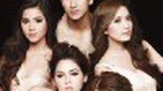 แฟชั่น 4 สาวสุดฮอต แอฟ-พลอย-ชมพู่-ญาญ่า ประกบ ติ๊ก เจษฎาภรณ์